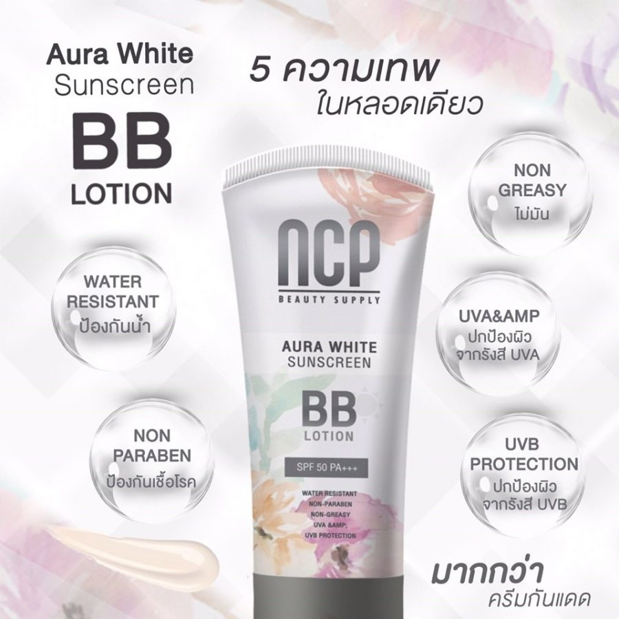 NCP Aura White Sunscreen BB Lotion