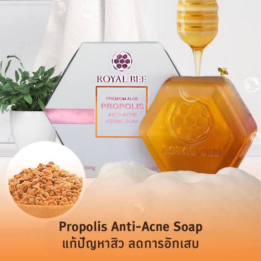 Royal Bee Aloe Propolis Anti-Acne Soap