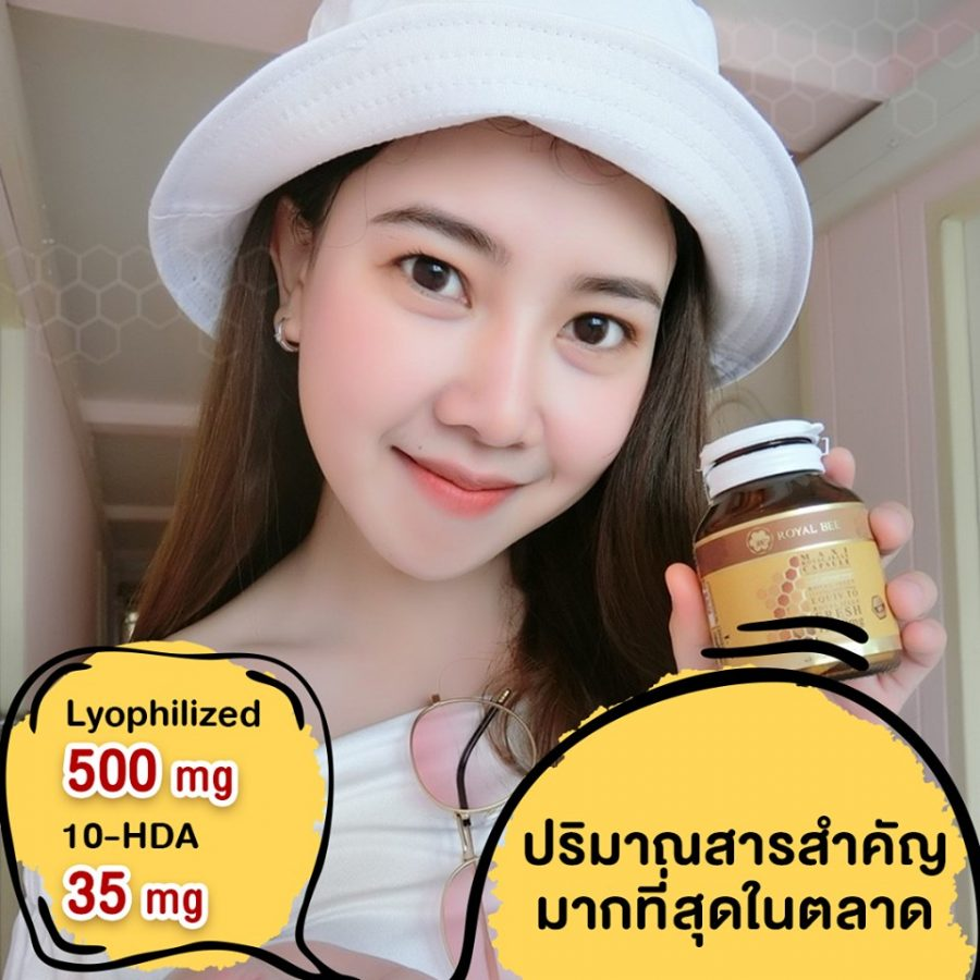Royal Bee Maxi Royal Jelly