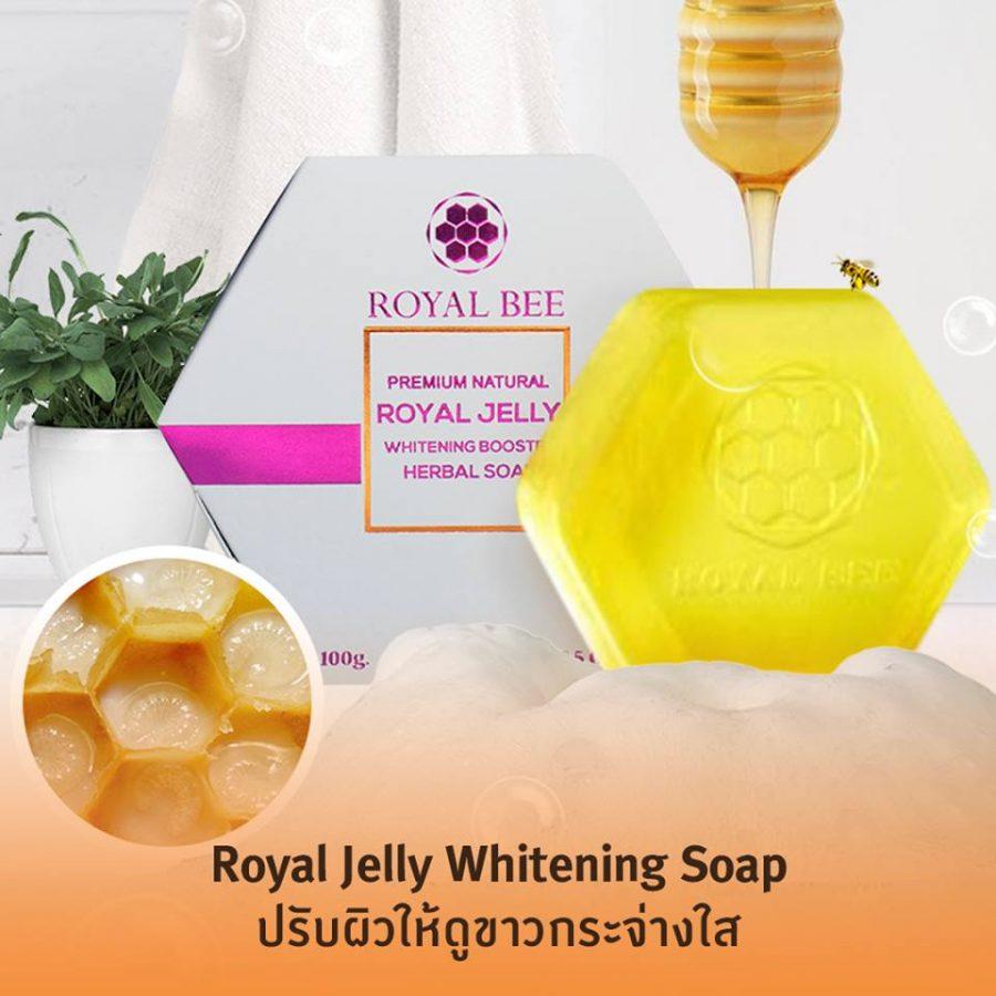 Royal Bee Royal Jelly Whitening Soap