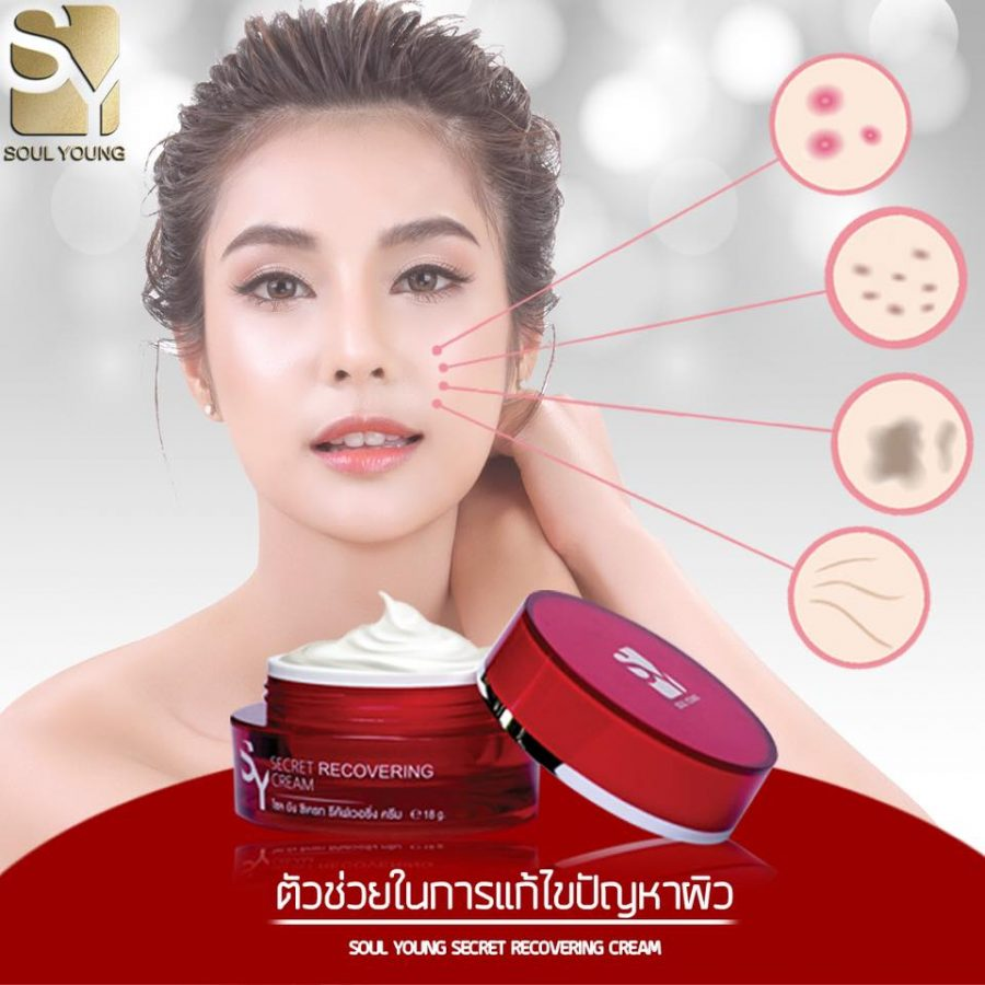 Soul Young Secrete Recovering Cream