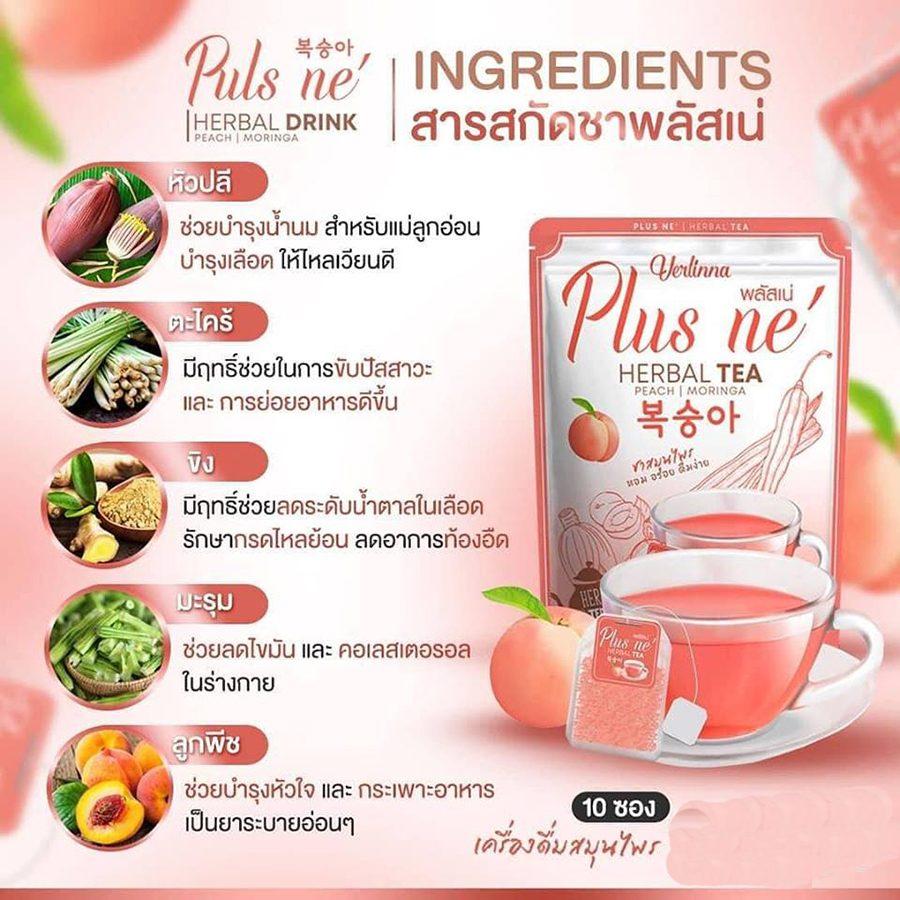 Verlinna Plus Ne' Herbal Tea