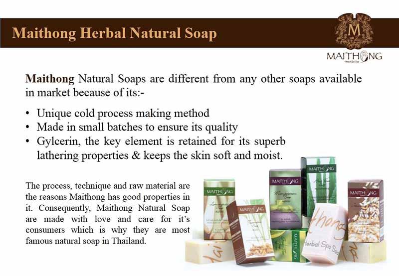 Maithong Soap