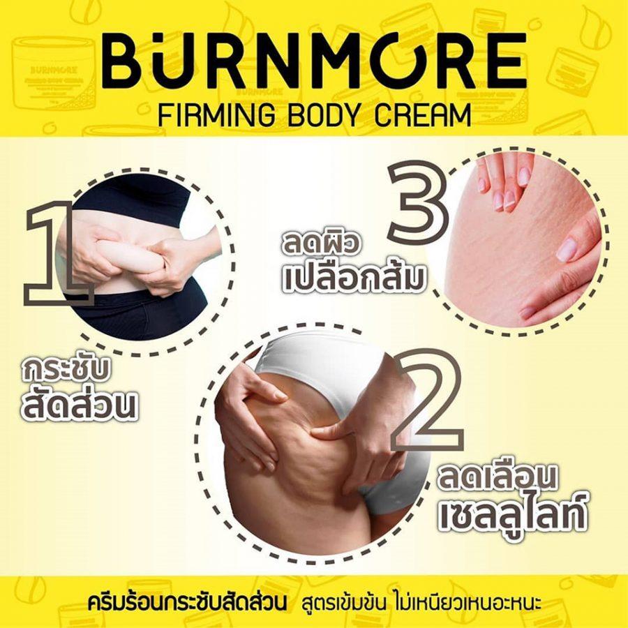 Burnmore Firming Body Cream