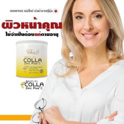 COLLA Zinc Plus C