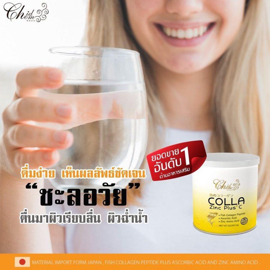 COLLA Zinc Plus C