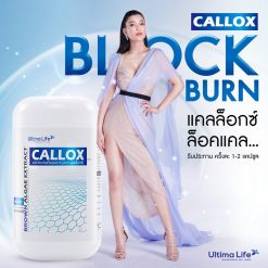Callox Block & Burn