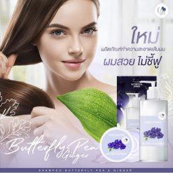 Chorn Hair Herb Shampoo