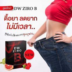 DW Ziro B