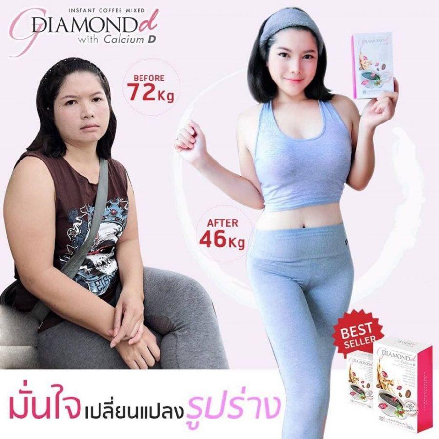 G Diamond D Coffee