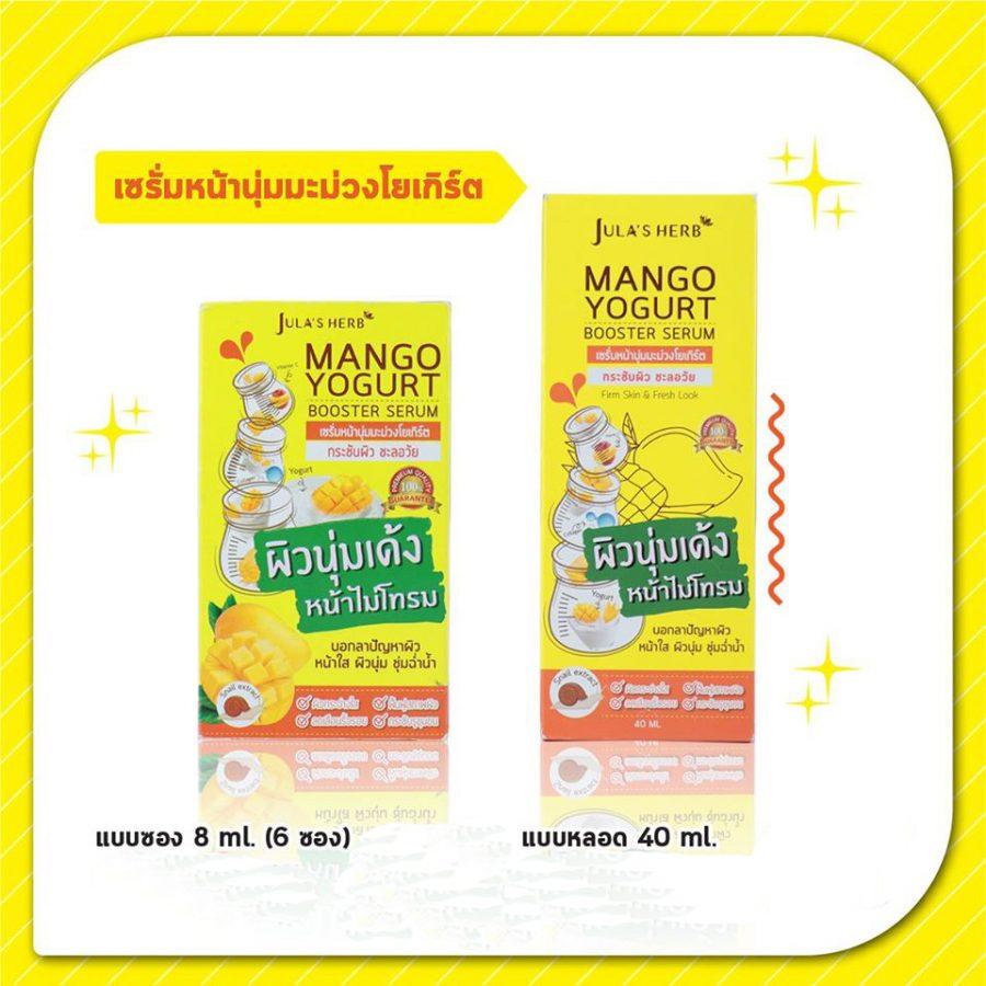 Jula's Herb Mango Yogurt Booster Serum