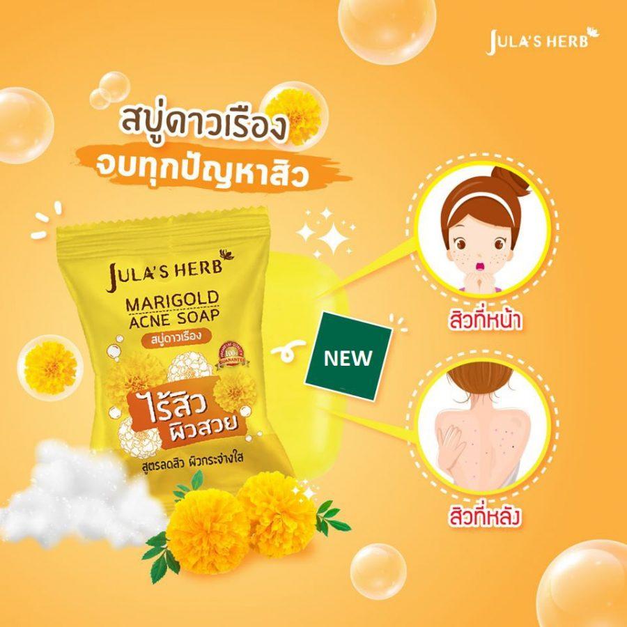 Jula's Herb Marigold Acne Soap