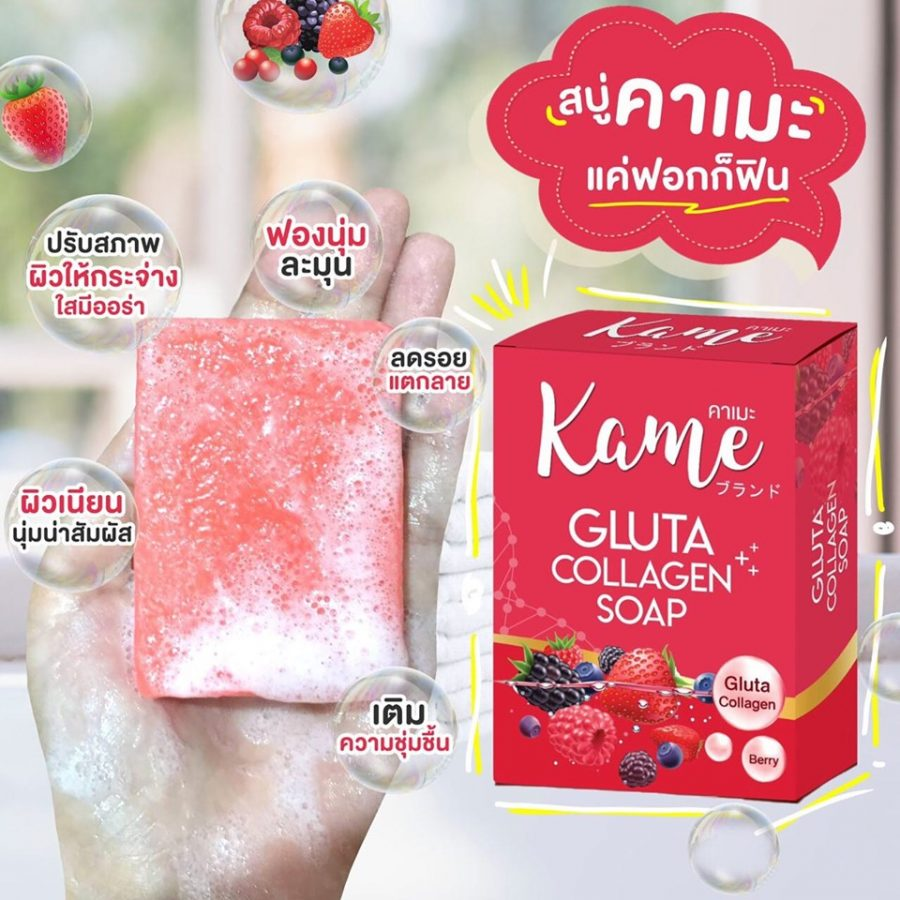 KAME Gluta Collagen Soap