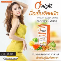 O-Night Herbal Drink