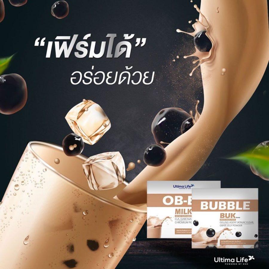 OB-EX Slim Drink