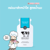 Scentio Milk Plus Whitening Q10 Mask Sheet