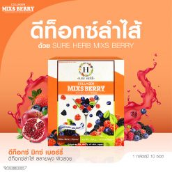 Sure Herb Detox Mix's Berry