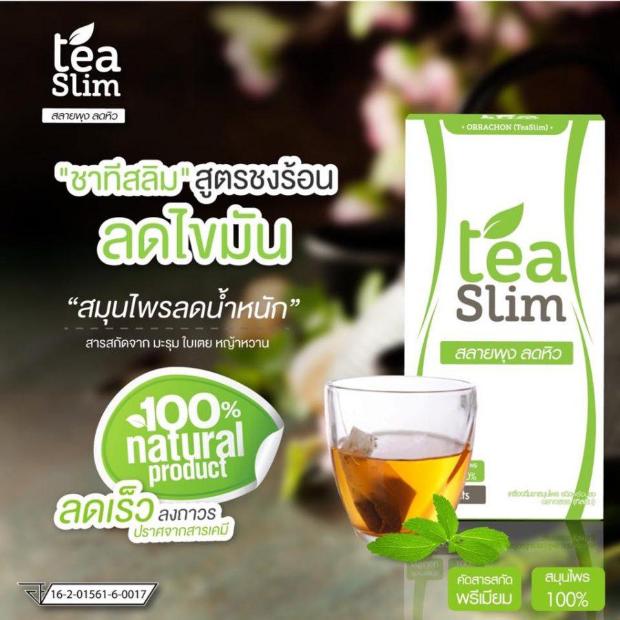 Tea Slim by Orrachon