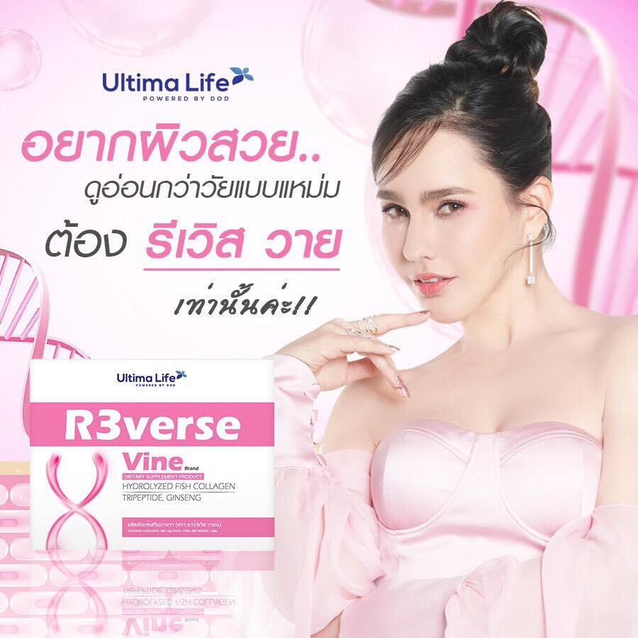 Ultima Life R3verse Vine