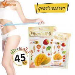 Verena Fiberlax-S