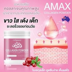 Amax Collagen Powder