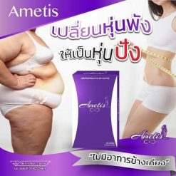 Ametis weight loss pills