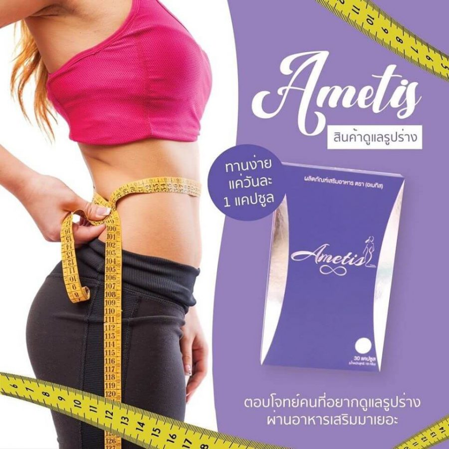 Ametis weight control
