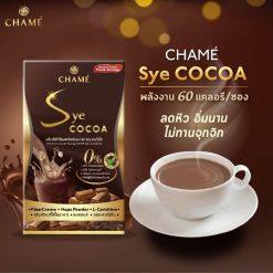 Chame Sye Cocoa