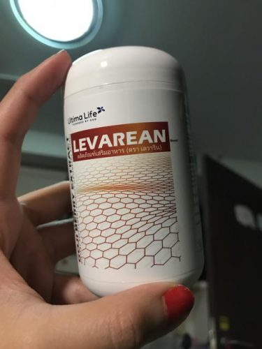 Levarean Review