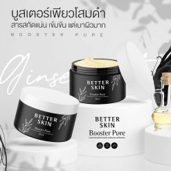 Better Skin Booster Pure