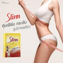 B.shine Slinn