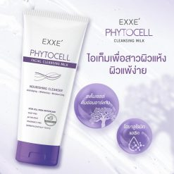Exxe' Phytocell Facial Cleansing Milk