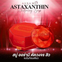 Aura Me Astaxanthin Whitening Soap