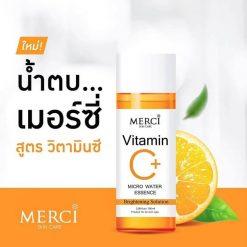 Merci Vitamin C Micro Water Essence