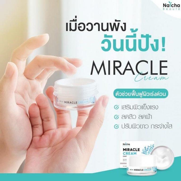Vidacell Rice Powder Beverage by Jeunesse - Thailand Best