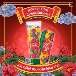 Botan Herbal Fresh Toothpaste